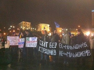 "Maidan, 25 November 2013. The posters say ""A world without borders"" and ""An EU for millions, not for millionaires"". Photo from Zakhar Popovych, Left Opposition"