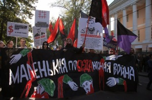 "The ""anti militarist coalition"" on the Moscow march on 21 September. (See ""about photo"", below.)"