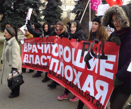 moscow demo