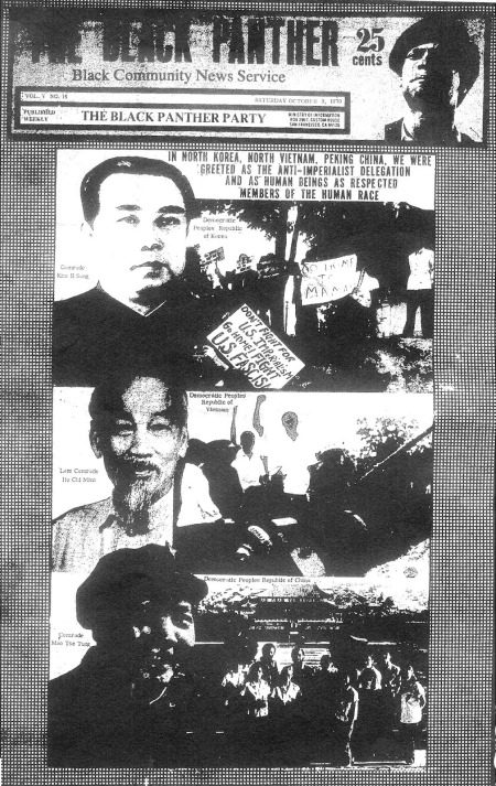 The Black Panther Party newspaper that lauded North Korea as a paradise