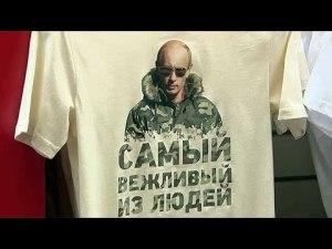 """""""The politest of people"""". From modnayaobuv.ru"""