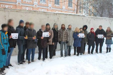 Anti-fascist demonstrators in Kyiv yesterday. Photo from the 19 January committee