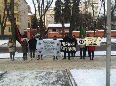"Demonstrators in Lviv. The banner on the right, with portraits of Markelov and Baburova, says ""remember, and fight"". Photo from Maksim with thanks"