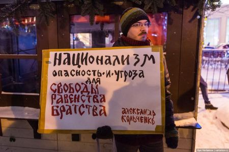 """Moscow yesterday. The poster quotes Ukrainian anti-fascist Aleksandr Kolchenko, now serving ten years in a Russian jail: """"nationalism is danger - a threat to freedom, equality and fraternity"""""""