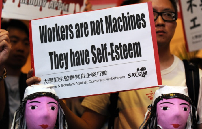 "A Chinese labour demonstration. ""Networked humanity"", or ""the working-class movement""?"