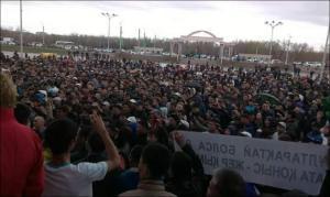 Protesters in Aktobe