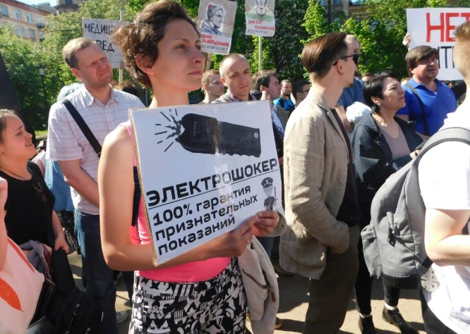 Relentless Repression In Russia Why We Will Demonstrate On Saturday